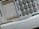 Телефон проводной, бу