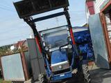 Мини трактор исеки-ту-225фт